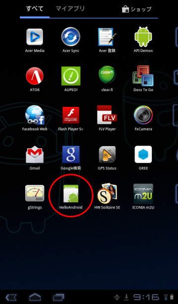 device-2012-01-19-091202.png