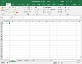 SQLite for Excel 2017-06-13 (3).png