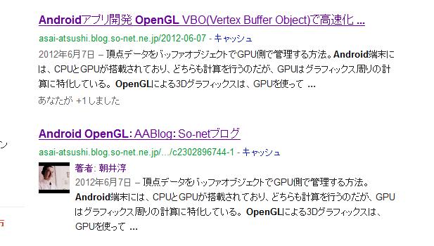 検索結果に著者情報が表示された.png