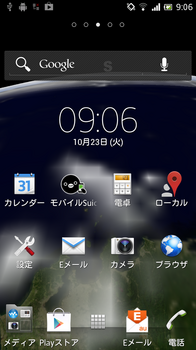 スクリーンショット-3.png
