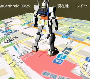 巨大ガンダム東京駅に出現.png